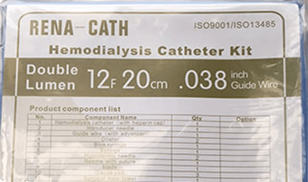 Catheter For Hemodialysis